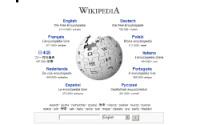 위키피디어
